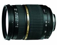 tamron 28-75mm lens