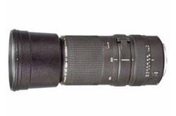 extreme telephoto lens